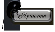http://s1.uploads.ru/MunFi.png