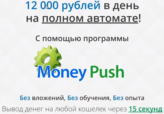 http://s1.uploads.ru/Mwdpn.png