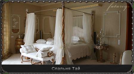 http://s1.uploads.ru/NDJf1.jpg