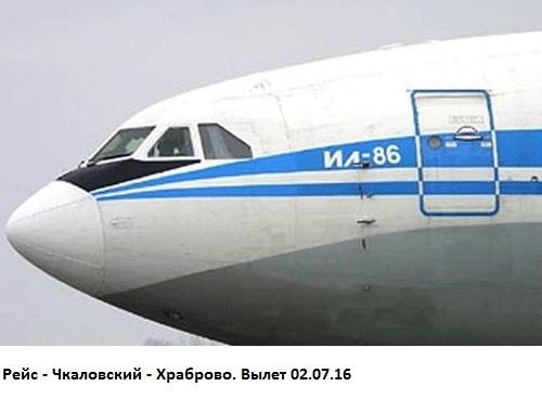 http://s1.uploads.ru/NDsEb.jpg