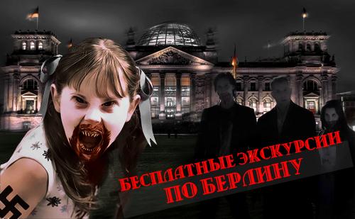 http://s1.uploads.ru/NGIKA.jpg