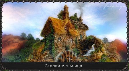 http://s1.uploads.ru/NP6rB.jpg