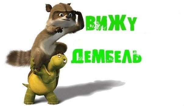 http://s1.uploads.ru/NadT1.jpg