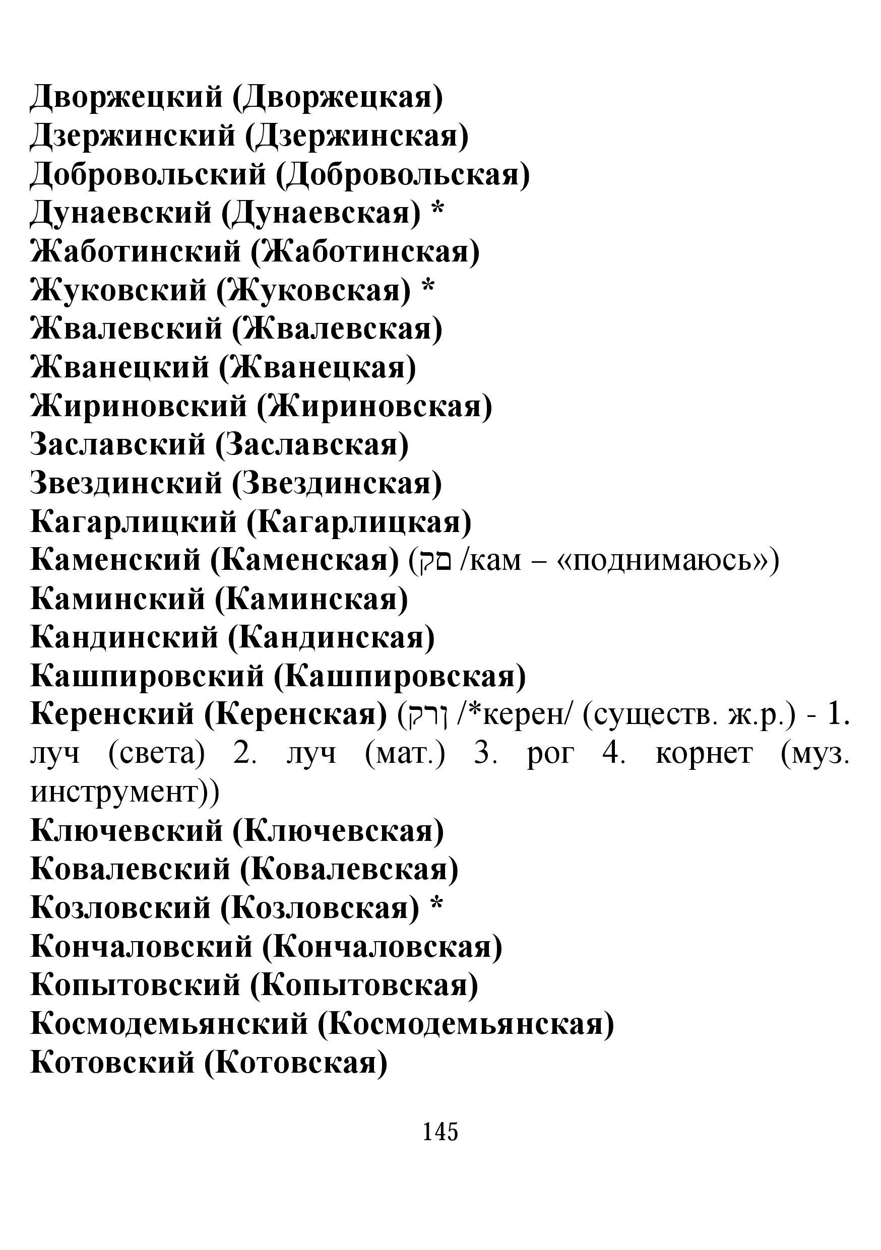http://s1.uploads.ru/NtmLp.jpg
