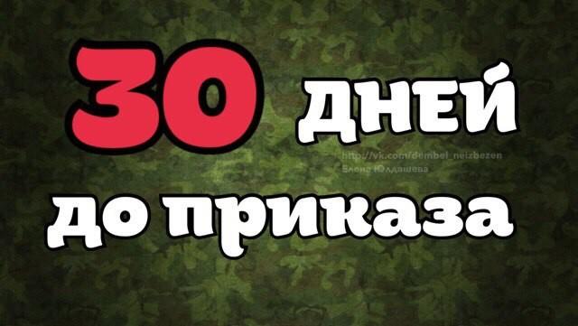 http://s1.uploads.ru/OU8sw.jpg