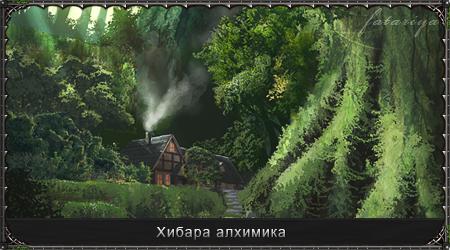 http://s1.uploads.ru/PG4xM.jpg