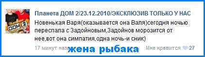 Александр Задойнов PHZvQ