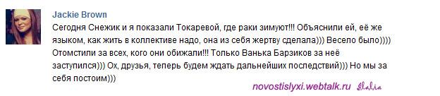 Евгения Федоренко PHmI1