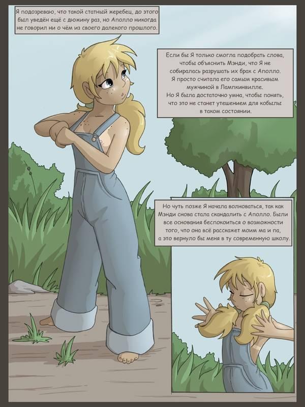 Приключения Гекльберри Энн