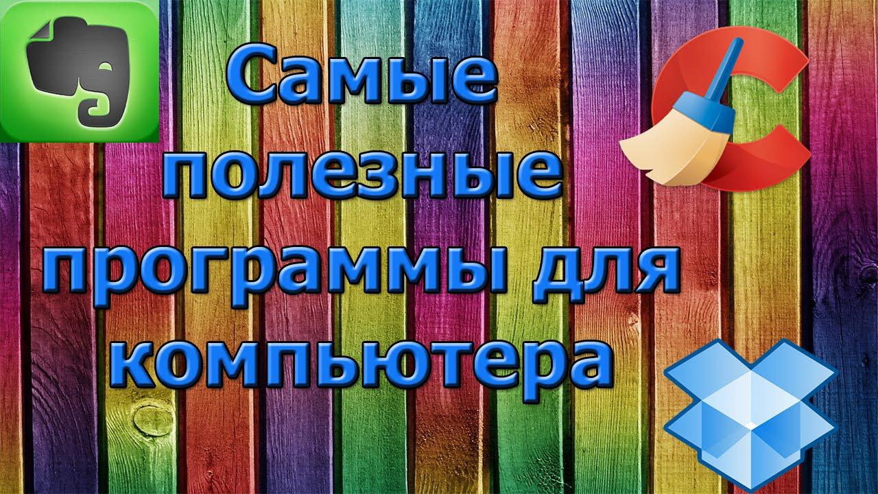 http://s1.uploads.ru/PMTrN.jpg