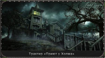 http://s1.uploads.ru/Pu2eW.jpg