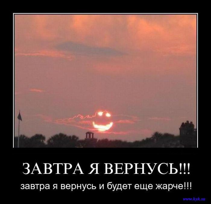 http://s1.uploads.ru/Px8An.jpg