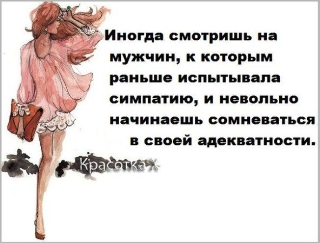 http://s1.uploads.ru/QEhnG.jpg