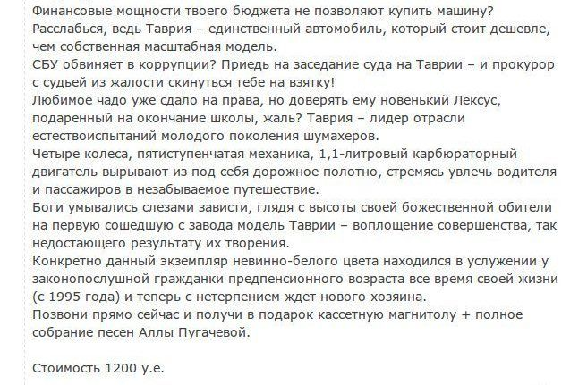 http://s1.uploads.ru/QM9c0.jpg