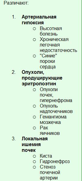 http://s1.uploads.ru/QWk8y.png