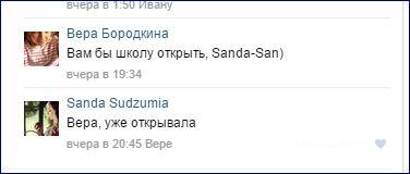 http://s1.uploads.ru/QqDgz.jpg