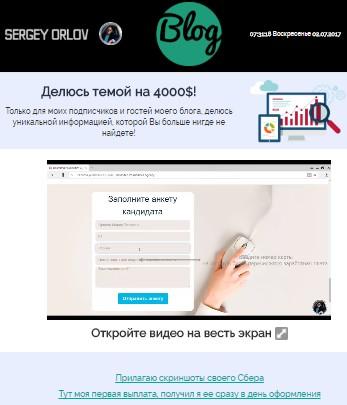http://s1.uploads.ru/R5U16.jpg