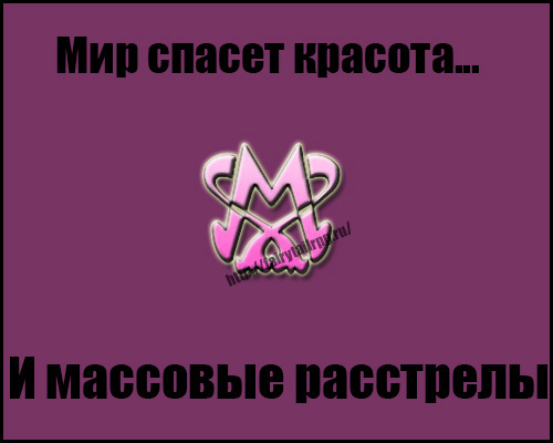 http://s1.uploads.ru/RMv2c.jpg