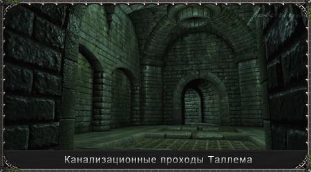 http://s1.uploads.ru/RXS3L.jpg