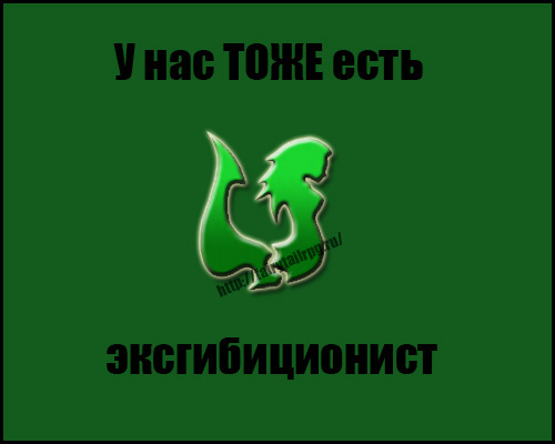 http://s1.uploads.ru/Rh4OF.jpg