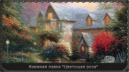 http://s1.uploads.ru/RhANc.jpg