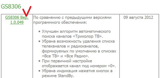 http://s1.uploads.ru/RqLTF.jpg