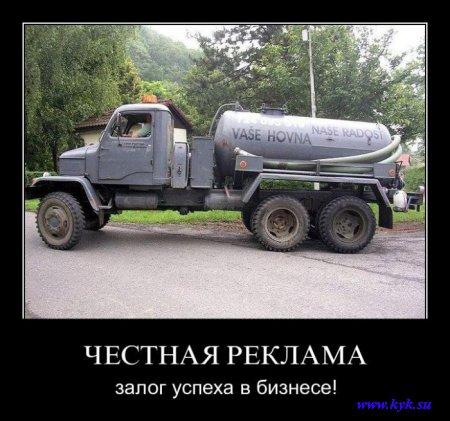 http://s1.uploads.ru/SIkY4.jpg