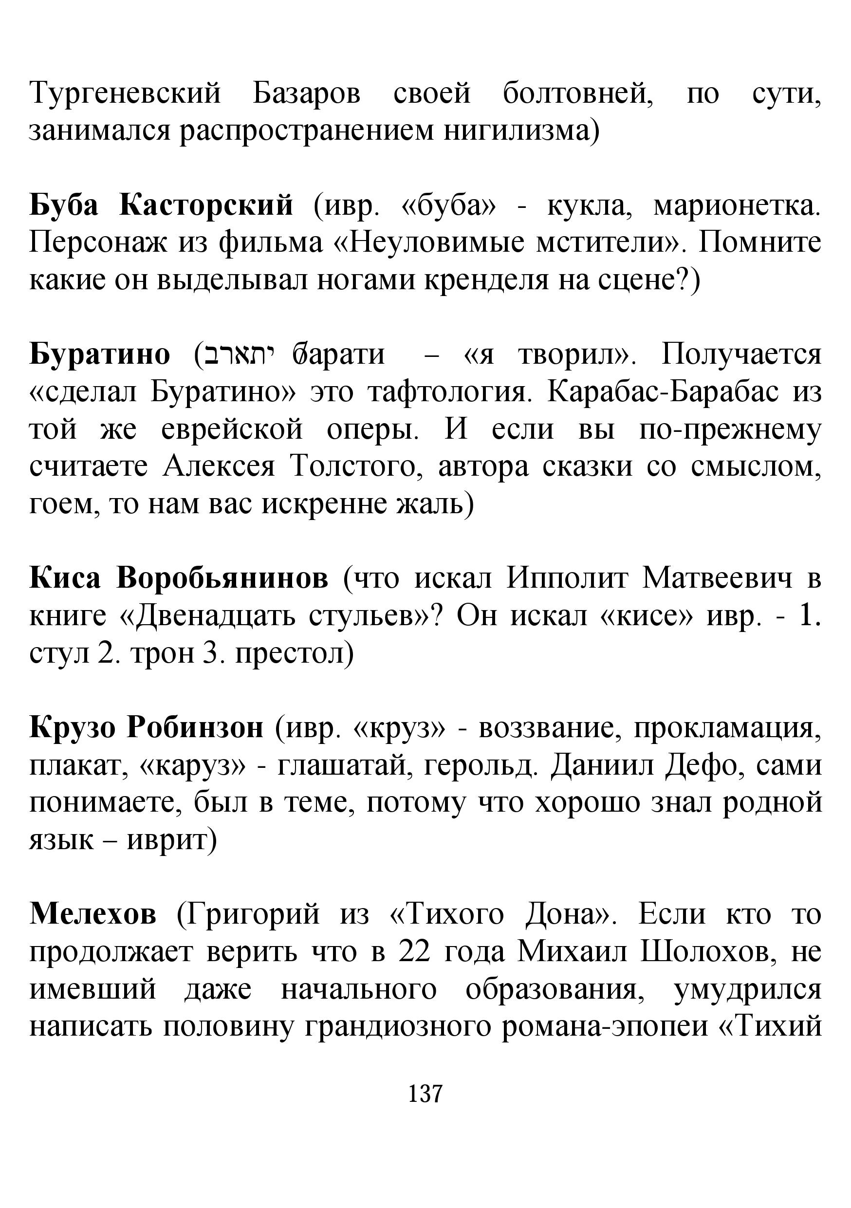 http://s1.uploads.ru/SbwBz.jpg