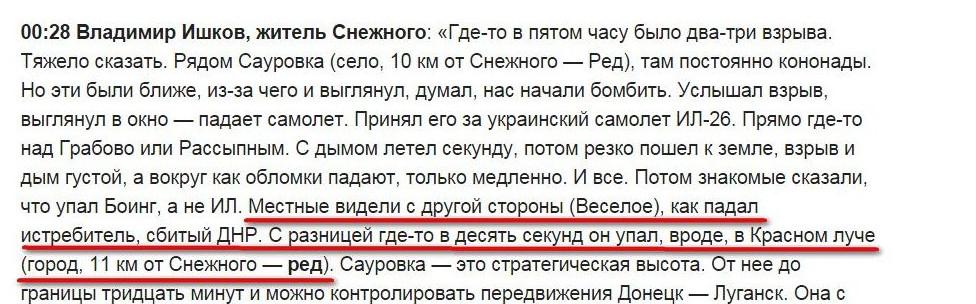 http://s1.uploads.ru/SpTsE.jpg