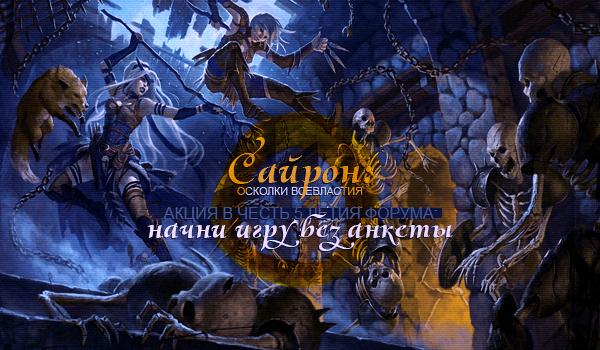http://s1.uploads.ru/St5Y7.png