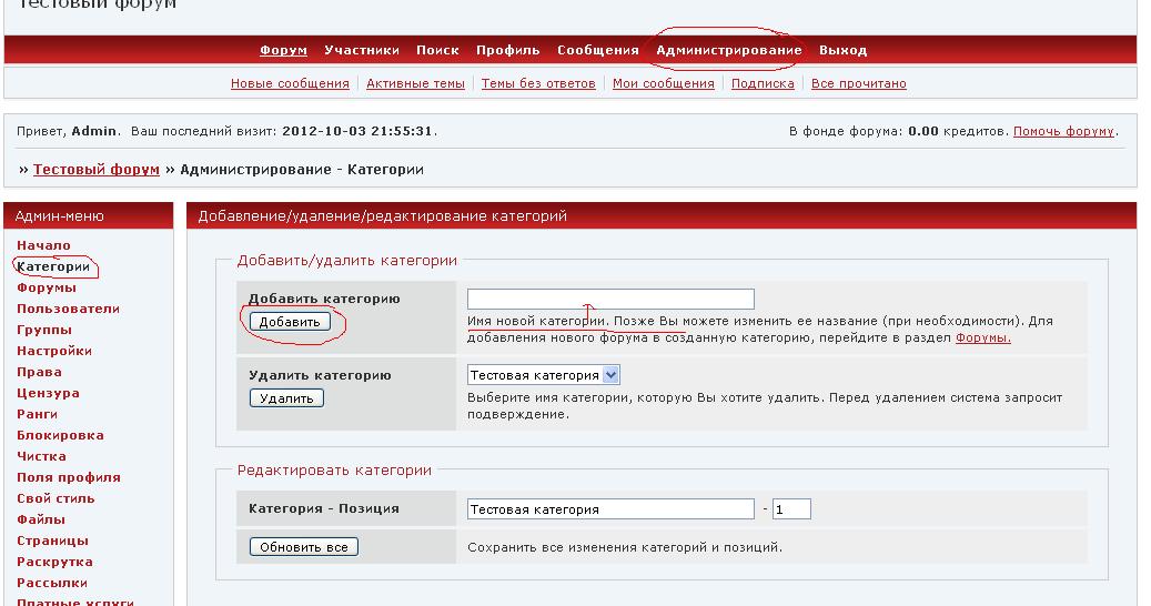 http://s1.uploads.ru/SwcUa.png