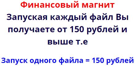 http://s1.uploads.ru/T2bQn.png