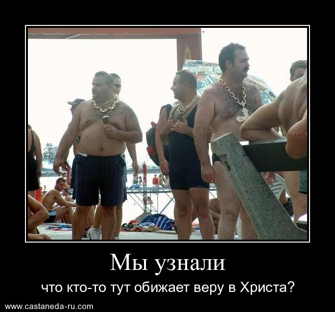 http://s1.uploads.ru/T2pL0.jpg