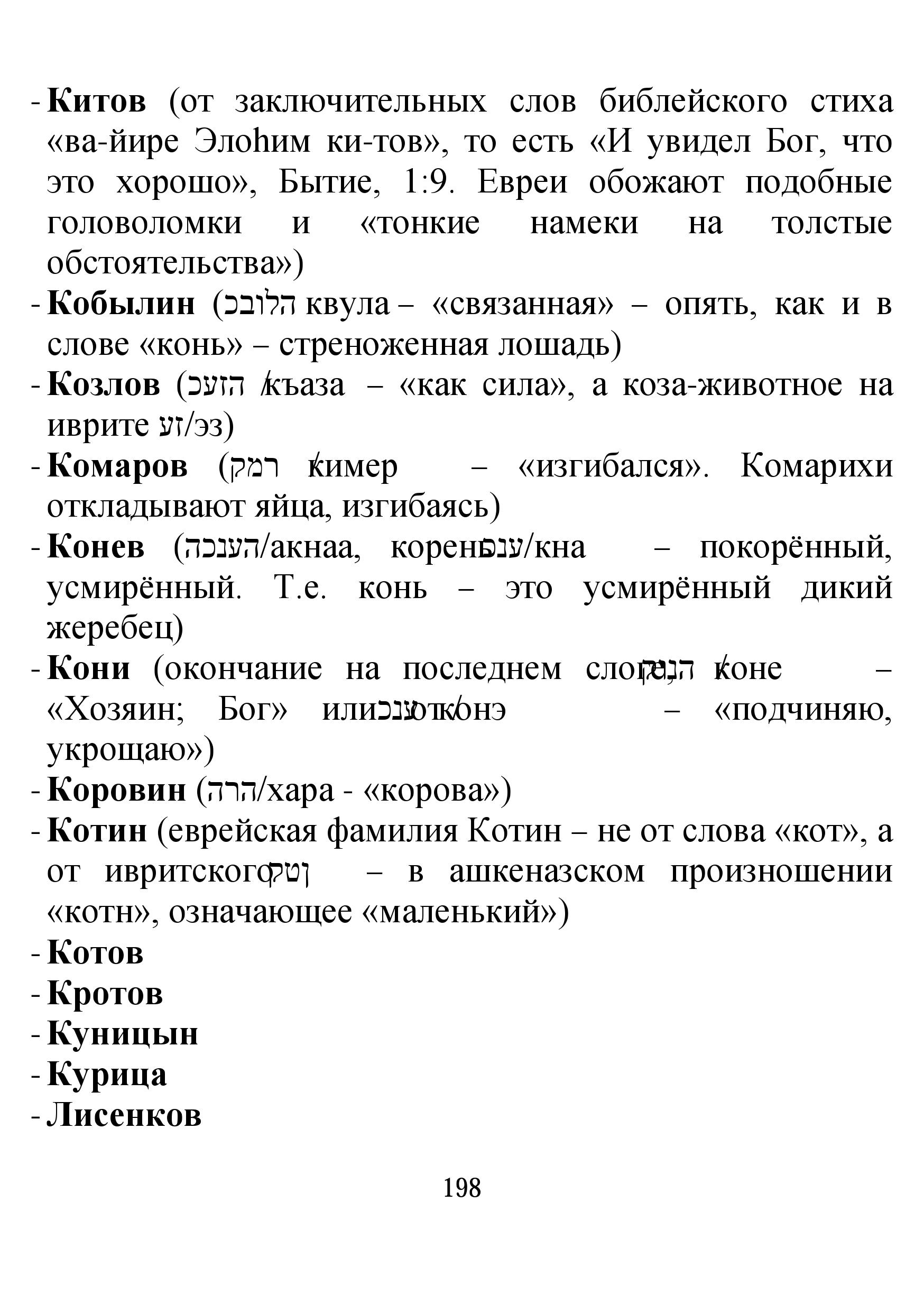 http://s1.uploads.ru/TPKaE.jpg