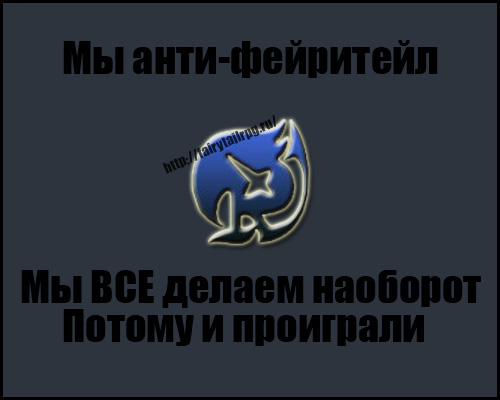 http://s1.uploads.ru/Tp1Ug.jpg