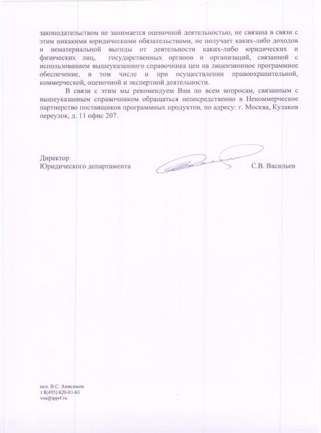 http://s1.uploads.ru/Tp43R.jpg