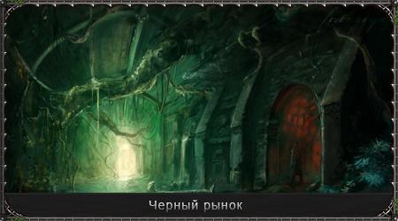http://s1.uploads.ru/TvmRc.jpg