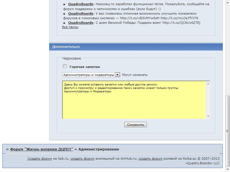 http://s1.uploads.ru/UdrMN.jpg