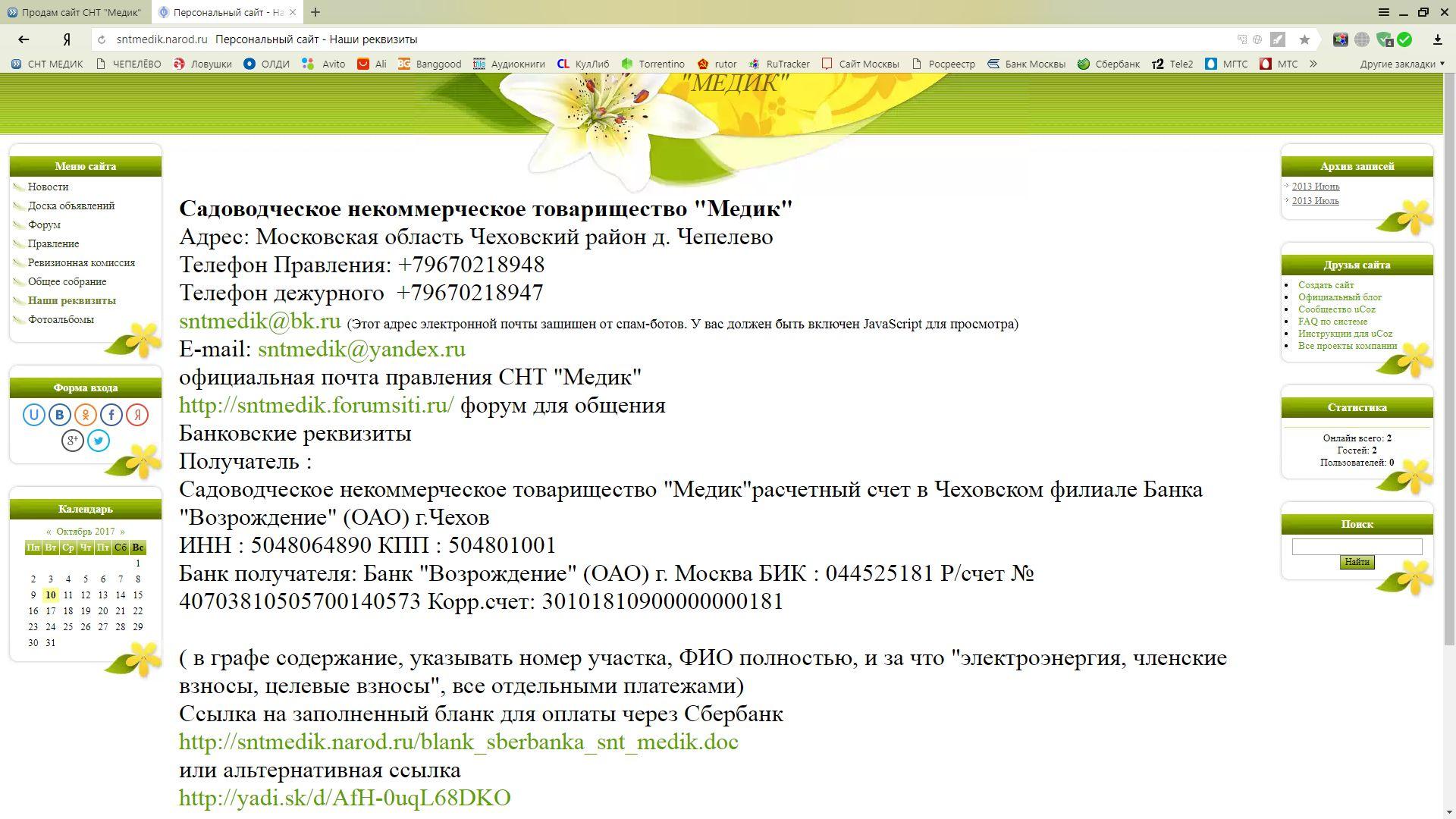http://s1.uploads.ru/UlsFb.jpg