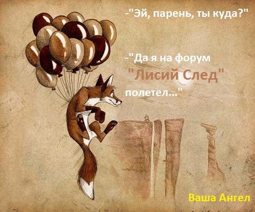 http://s1.uploads.ru/VDsQ7.jpg