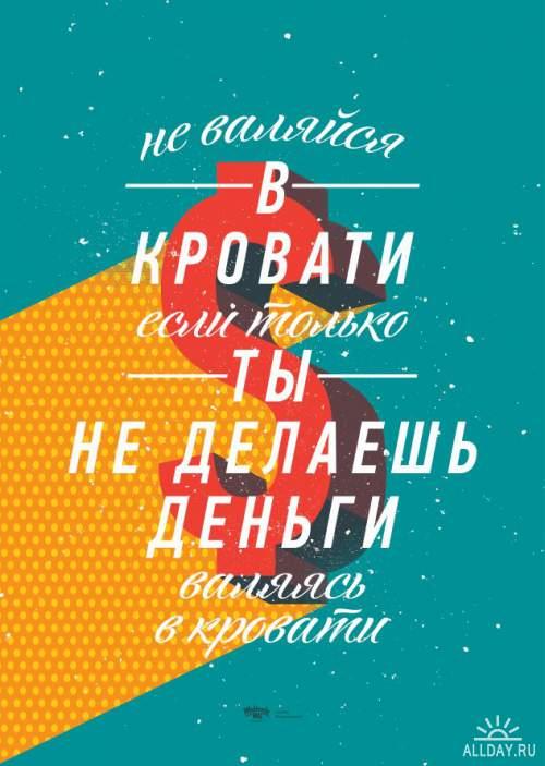 http://s1.uploads.ru/VIaE6.jpg