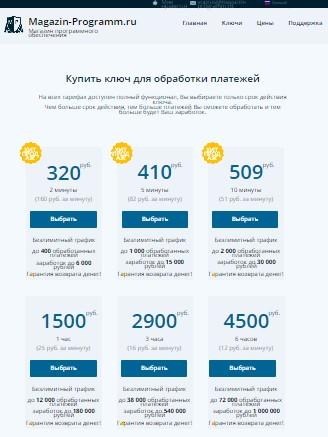 http://s1.uploads.ru/Vkq9O.jpg