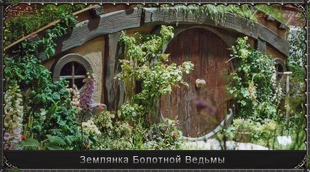 http://s1.uploads.ru/VrSjM.jpg