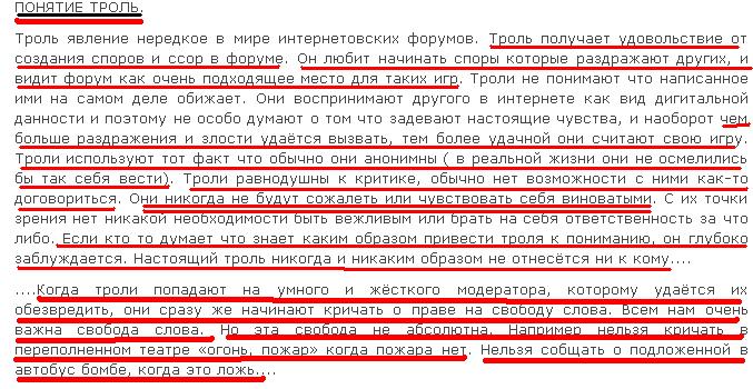 http://s1.uploads.ru/Vtucb.png