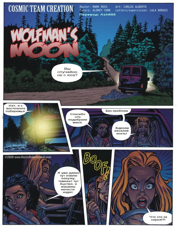 Wolfmans Moon