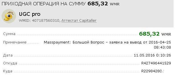 http://s1.uploads.ru/W03Ew.jpg