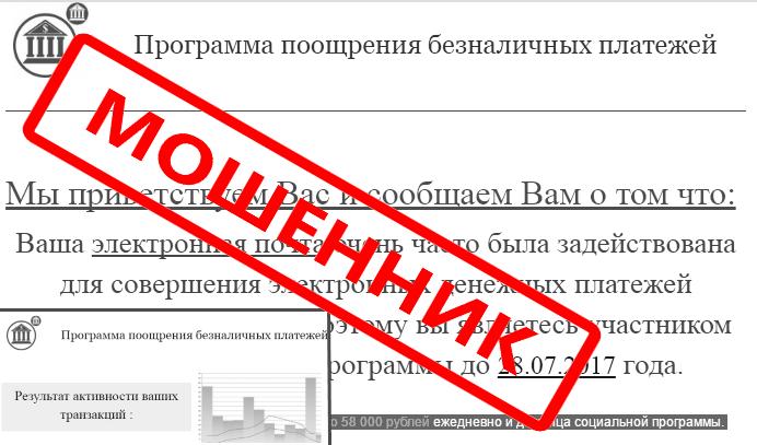 http://s1.uploads.ru/W1dyF.png