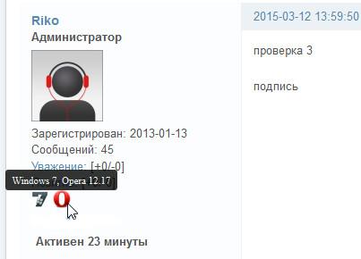 http://s1.uploads.ru/W2bUt.jpg