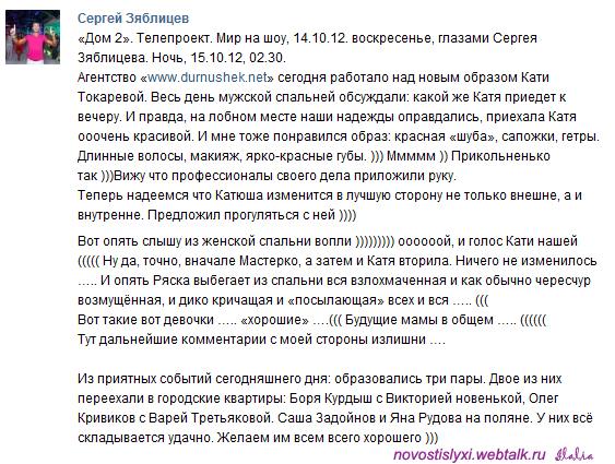 http://s1.uploads.ru/W5mJS.jpg