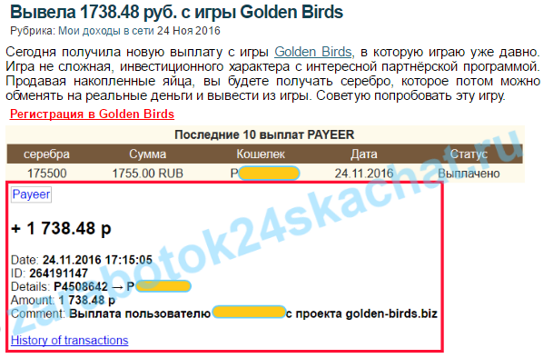 http://s1.uploads.ru/W9AUj.png
